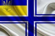 Акція підтримки військовополонених моряків українського флоту.