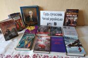 Всесвітній день книги і авторського права