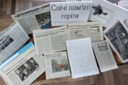 До 75-х роковин депортації кримськотатарського народу